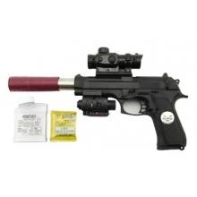 Detská pištoľ so zameriavačom TEDDIES na vodné guličky 33 cm